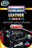 Carguru UV Protection Leather Wax