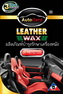AutoGard UV Protection Leather Wax