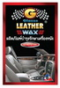 GLAZZE UV PROTECTION LEATHER WAX